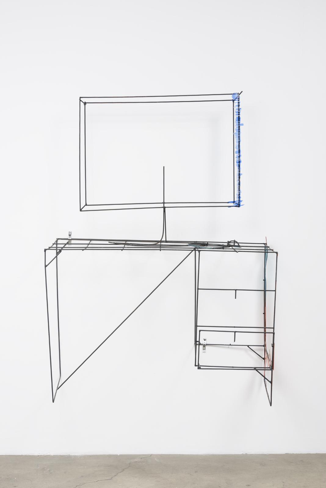 Neil Beloufa, Untitled, 2016 (16.141)