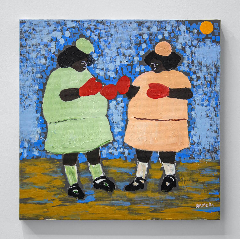 Namoda, Boxing Sisters Visit Venus, 2020 (CN 20.012)