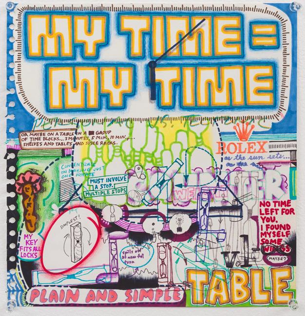 mytime_web
