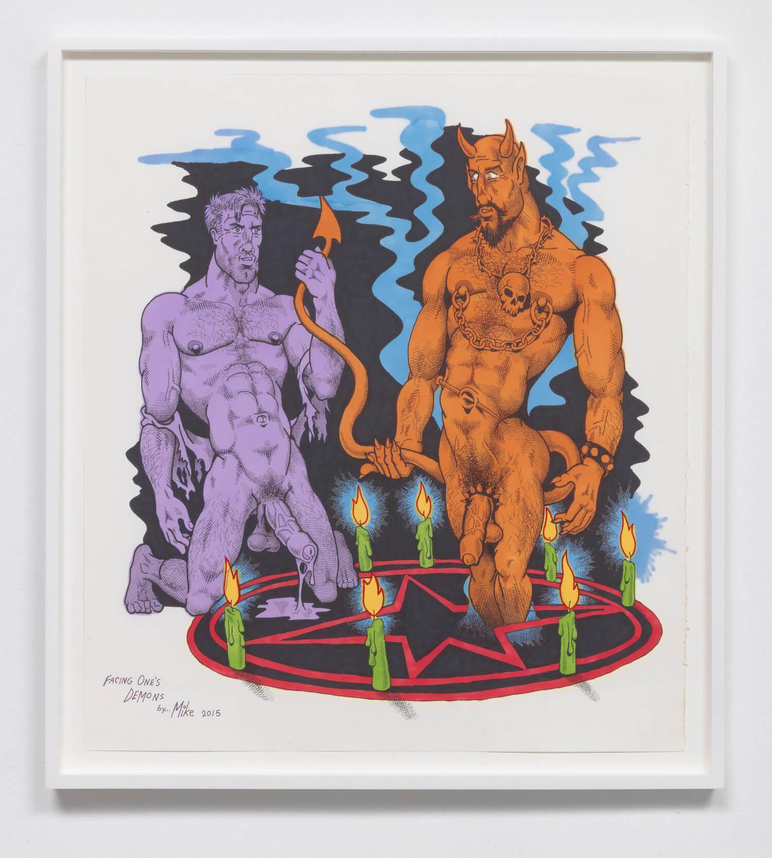 Kuchar, Facing One's Demons, 2015 (MK 15.003) A